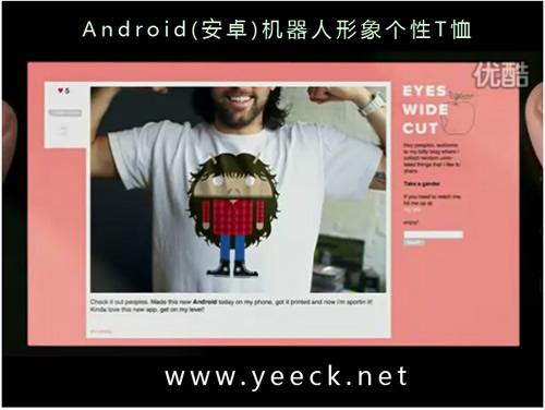 Android(安卓)机器人型象个性T恤,Androidify创建个性Android机器人形象再片刻穿在身上 让我们崇尚科技的力量!
